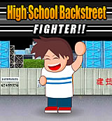 High School Fighter
